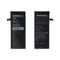 Батерия за iPhone 6 Plus 3510mAh